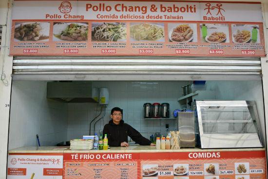 Pollo Chang-3