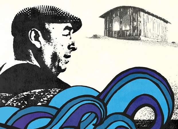 Documental de Pablo Neruda