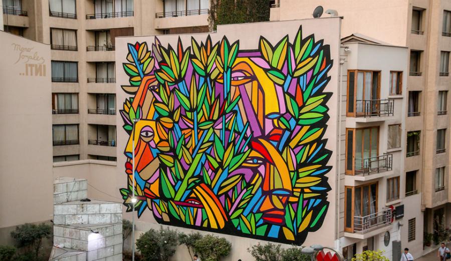 Galería Lira