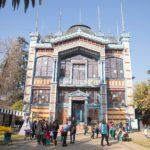 Museo Artequín
