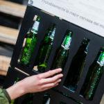 Las diferentes iniciativas de Carlsberg para ayudar al planeta
