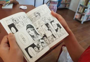 Biblioteca de manga