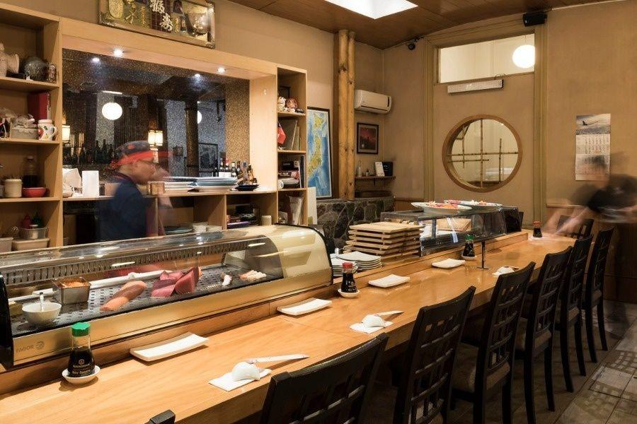 Restaurant Japón
