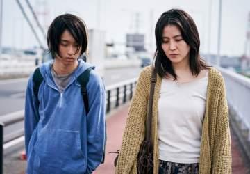 Lazos de sangre: un crudo drama japonés basado en un hecho real