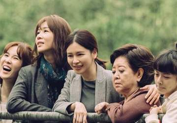 Mujeres grandes y pequeñas: el luminoso drama que llega a Netflix desde Taiwán