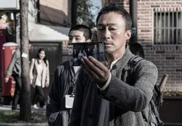 La 8.ª noche: lo paranormal se apodera del suspenso en la última apuesta surcoreana de Netflix